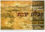 Kabbalat Shabbat - Rabbi Abraham Dahan & David Baltuch (piano)